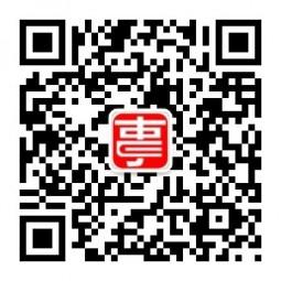 重庆事业单位招聘考试
