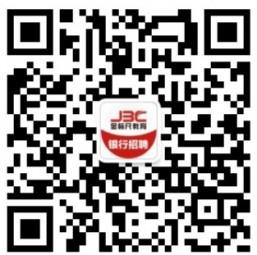 重庆国企校园招聘