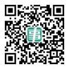 重庆事业单位考试资讯