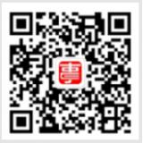 贵州事业单位招聘考试