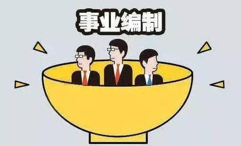 备考重庆教师