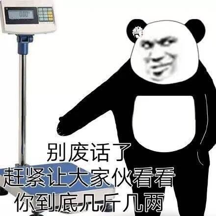 重庆教师考试