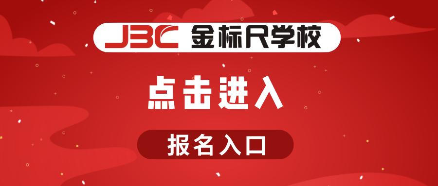 2020年四川省选调生考试笔试报名入口