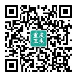 重庆金标尺卫生招聘
