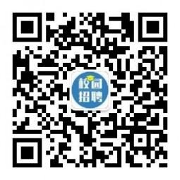 重庆校园求职招聘