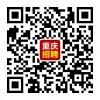 重庆人事招聘考试中心